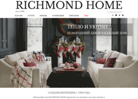 richmond.ru
