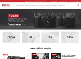 ricoh-imaging.ru