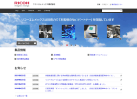 ricohelemex.co.jp