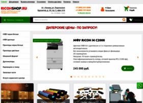 ricohshop.ru