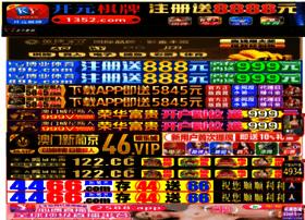 riddhisiddhiindustries.com