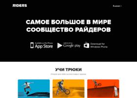 ride.ru