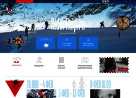 riderhelp.ru
