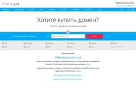 ridnarosa.com.ua