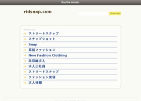ridsnap.com