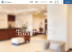 riei.co.jp