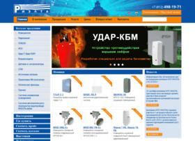 rielta.ru