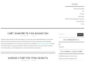 rielterde.ru