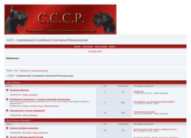 riesenschnauzer.mybb.ru