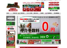 rifo-mu-takumi-online.com