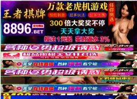 rifplay.com