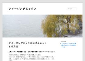 rift-plat.com