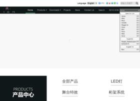 rigelighting.com