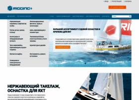 rigging.ru