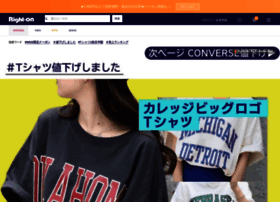 right-on.co.jp
