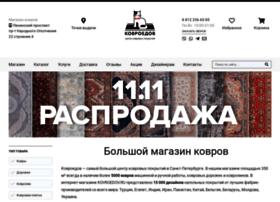rightcarpets.ru