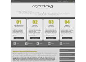 rightclick.gr