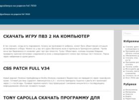 rightrh8.ru