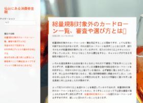 rightsideperu.com
