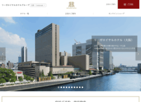 rihga.co.jp