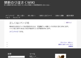 rihosaku.com