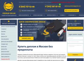 riiem.ru