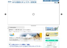 riis.or.jp