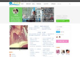 rijidao.com