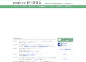 rikadaikenchiku.com