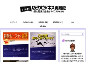 riki-yunyuu.com