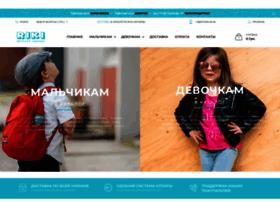 riki.com.ua