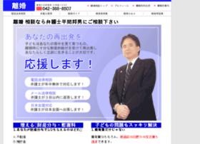 rikon-bengoshi.com