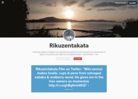 rikufilm.com