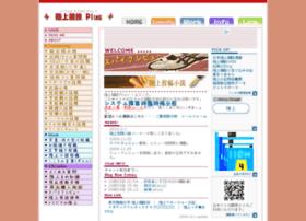 rikujou.com