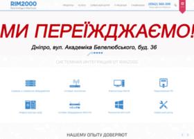 rim2000.com