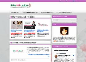 rimpe.net