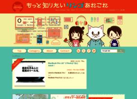 rinare.com