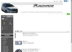 rindmade.com