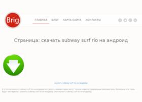 ringro.ru