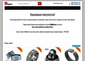 rings.ru
