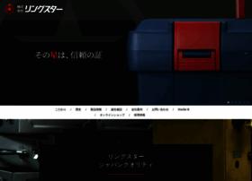 ringstar.co.jp