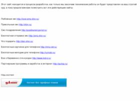 rington.jino.ru
