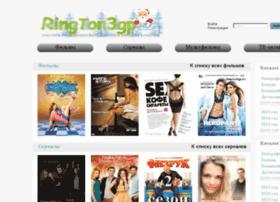rington3gp.ru