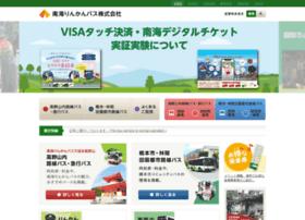 rinkan.co.jp