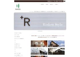 rinken-style.jp