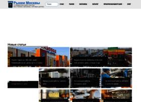 rinokmoscow.ru