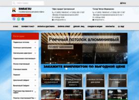 rinraf.ru