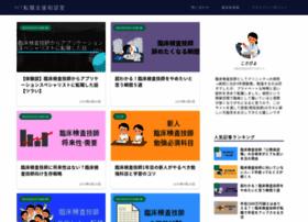 rinshokensagishi.com