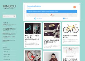 rinsou.com