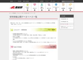 riodb.ibase.aist.go.jp